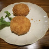 いなか家 源平 - 料理写真:ゲンコロ