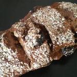 Boulangerie Queue - 黒糖ノアチェリー