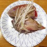 スーパー回転寿司やまと - まぐろ塩ダレ炙り 200円