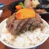 榎本よしひろ商店 - 料理写真:和牛月見ハンバーグ 1450円 ごはん、みそ汁、カレー 1回おかわりできます