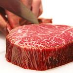 いはら田 -  【熟成肉】いはら田は 熟成但馬牛(ドライエイジングビーフ)取扱店です。