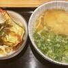 ことひら - 料理写真: