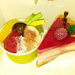 INTIMITE KOSEKI - 料理写真:キラキラして綺麗です!