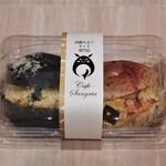 栗豚と彩たまごのお店 Cafe Sangria - たまトッツオ