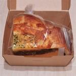栗豚と彩たまごのお店 Cafe Sangria - 王様の塾肉カレーたまごサンド