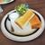 倉式珈琲店 - 料理写真:倉式モーニング