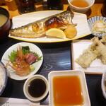 156127209 - 天然魚定食