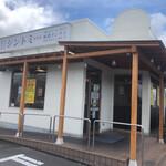 156133575 - 極濃湯麺シントミ藤岡店