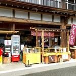 三峰お犬茶屋 山麓亭 - 三峰神社の駐車場から徒歩数分