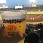 阪神甲子園球場 - 生ビールとサンズ