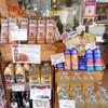 信濃屋 - ドリンク写真:店頭には必ず季節商品