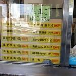 鳥喜 - 店内のお値段表 唐揚げは210円でした。