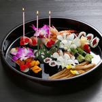 Sushi&Bar 琴 - 記念日コースのにぎり。(※状況によりお写真と内容が異なる場合がございます。)
