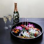 Sushi&Bar 琴 - 記念日コースには、乾杯のシャンパンをプレゼント致します。