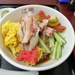 中国料理 江陽 - 冷やし中華ミニ