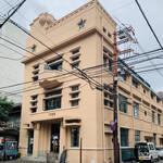 アンデパンダン - 1928ビル(旧大阪毎日新聞社京都支局ビル)