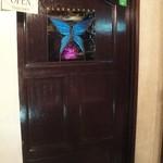ブルーモルフォ - 玄関