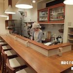 木月キッチン - カウンター8席のみの小さなお店