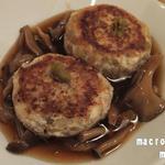 木月キッチン - 豆腐と野菜のハンバーグ