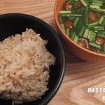 木月キッチン - モチモチ&キラキラの玄米ご飯