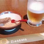 小嶋屋総本店 - ゴマそ擦り擦りしながら生ビール♪