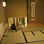 15620414 - 坐月一葉  店内茶室