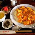 おやじの厨房飲楽食朗 - 麻婆(マーボ)丼