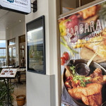 BARBARA EXPO RESTAURANT -