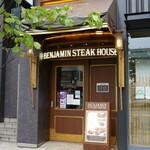 BENJAMIN STEAKHOUSE -