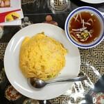 156214199 - 天津カレー炒飯
