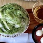 孝和堂 - かき氷(宇治)TP白玉だんご