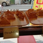 つっちゃまのあんぱん - 料理写真:クリームチーズパイ