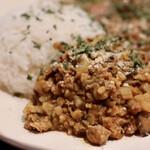 カリーみよし - 鶏キーマ豆カリー