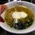 黄金の塩らぁ麺 ドゥエ イタリアン - 料理写真: