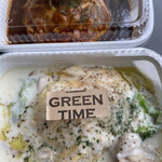 FARMER'S KITCHEN GREEN TIME -