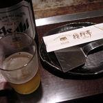 狸狸亭 なにわ元町 - 2009年8月撮影。ビールはスーパードライ
