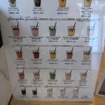 Cafe moritani -