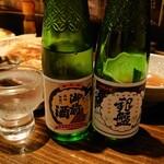たら福 - 日本酒
