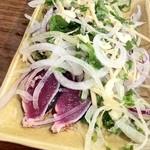 魚田 - カツオの塩タタキ