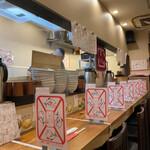 別邸 三く 中華き蕎麦 萃 - カウンタ〜٩(ˊᗜ、ˋ*)و
