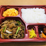聚香園 - 豚肉の黒胡椒炒め弁当