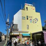日本一 - 外観