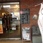 ロイヤルマスタードレスカフェ -