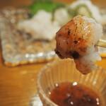 錦 - 鱧の焼霜(梅肉)