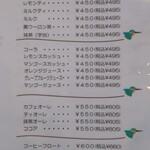 156305308 - メニュー②