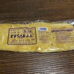 とようけ屋山本 - 揚げ豆腐