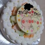 ラ・ブランシュ - メロンのショートケーキ7号サイズ(キャラクターケーキうさまるとうさこ)