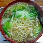 星川製麺 彩 - 野菜タンメン+麺2倍
