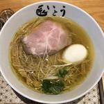 匠人 いとう - 塩らーめん(1150円)+味玉