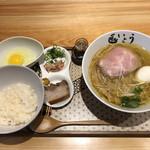 匠人 いとう - 塩らーめん(1150円)+味玉+たまごかけごはん(350円)